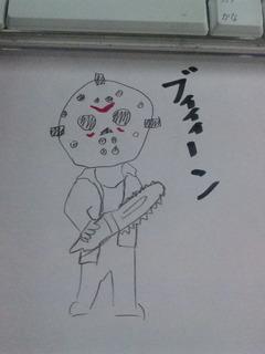 13日の金曜日.jpg