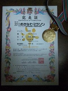オキナワマラソン.jpg