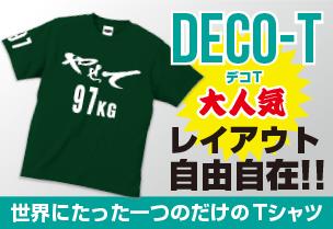 decoT.png